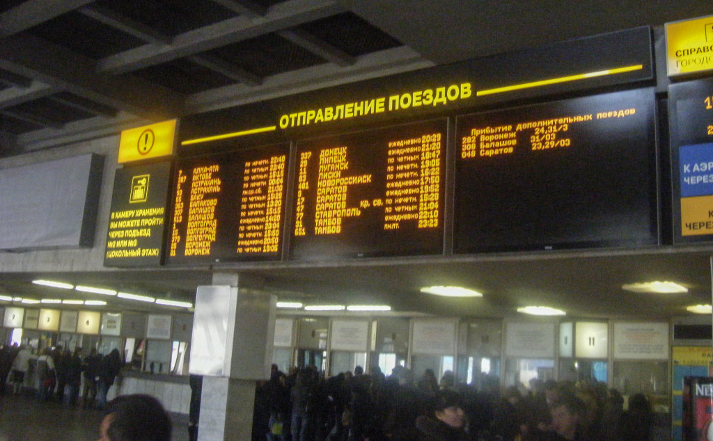 Some interesting destinations on the departures board at the train station in Moscow. Baku in Azerbaijan amongst others