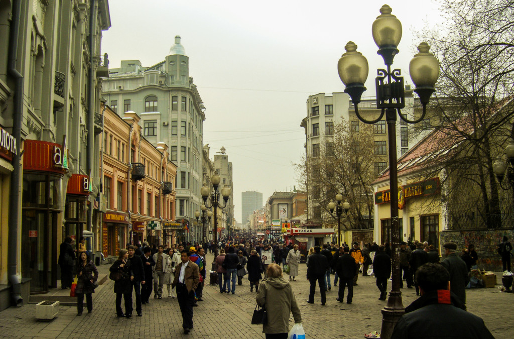 A photo of Stary Arbat I took during the daytime