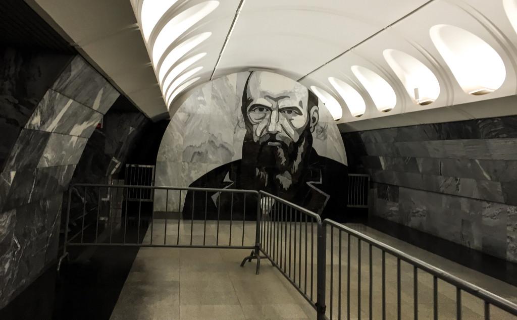 Inside Достоевская metro station