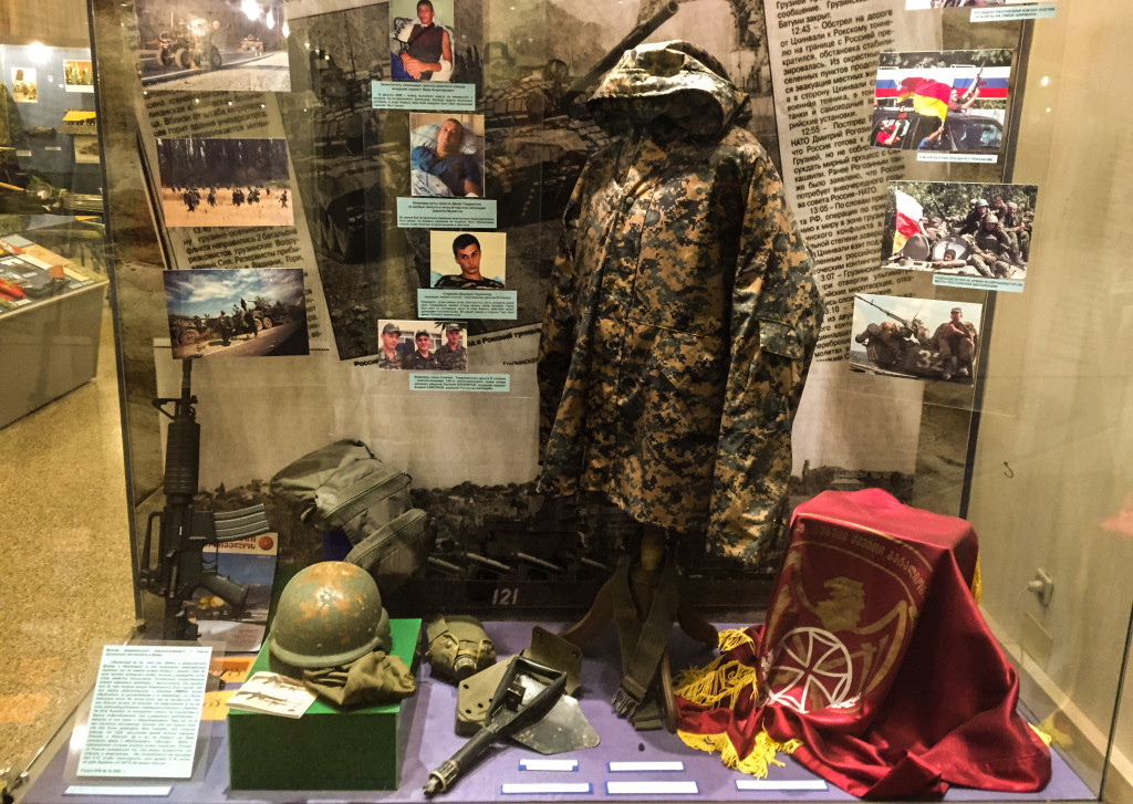 Captured Georgian Army uniforms and equipment from the 2008 Russian invasion of Georgia.